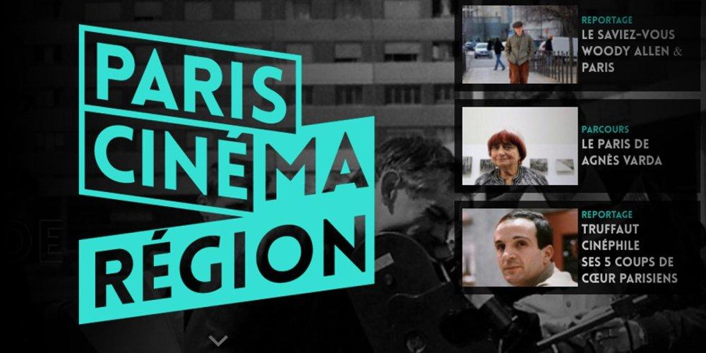 Paris Cinéma Région : le site qui met à l'honneur Paris à travers le Cinéma !