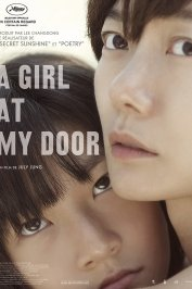 background picture for movie A Girl at my Door