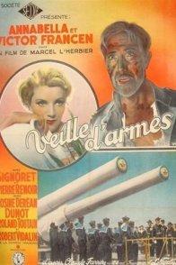 Affiche du film : Veille d'armes