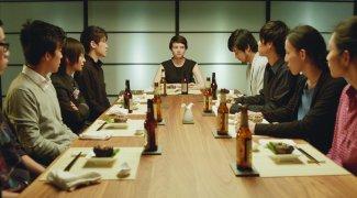 Affiche du film : Tokyo Fiancée