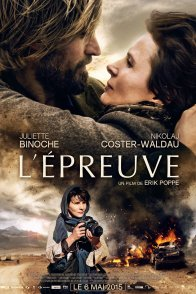 Affiche du film : L'Epreuve