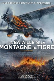 background picture for movie La Bataille de la Montagne du Tigre