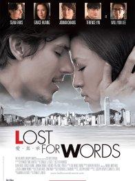 Photo dernier film Will Yun Lee