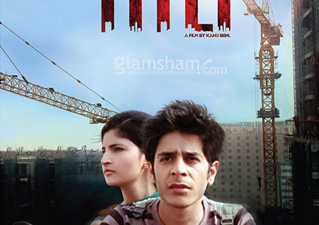 Photo du film : Titli, une chronique indienne
