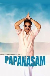 Affiche du film : Papanasam