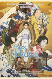 background picture for movie Miss Hokusai