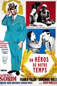 Affiche du film : Un héros de notre temps