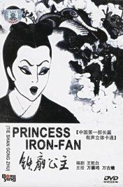Affiche du film La Princesse à l'éventail de fer