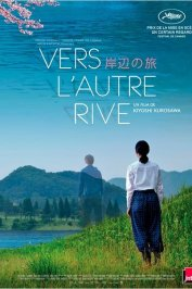 background picture for movie Vers l'autre rive