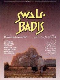 Photo dernier film  Mohammed Abderrahman Tazi