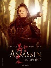 Photo dernier film Chang Chen