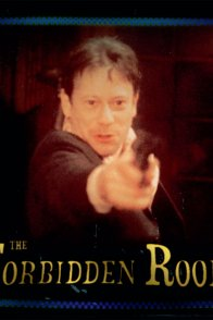 Affiche du film : La Chambre interdite