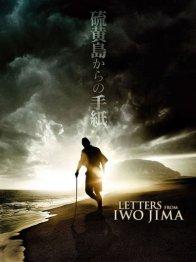 Photo dernier film Tsuyoshi Ihara