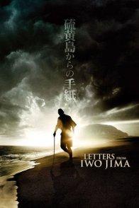 Affiche du film : Lettres d'iwo jima