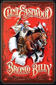 Affiche du film : Bronco billy