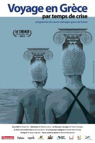 Affiche du film : Voyage en Grèce par temps de crise
