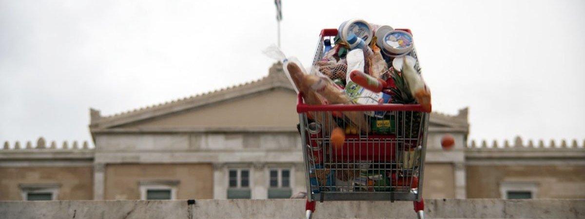 Photo du film : Voyage en Grèce par temps de crise