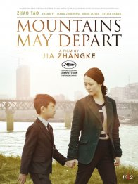 Photo dernier film Sylvia Chang