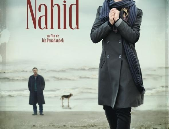 Photo du film : Nahid