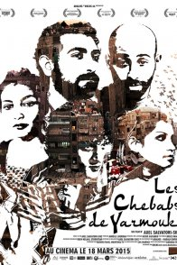 Affiche du film : Les Chebabs de Yarmouk