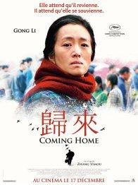 Photo dernier film Liu Peiqi