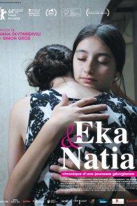 Affiche du film : Eka & Natia, Chronique d'une jeunesse georgienne