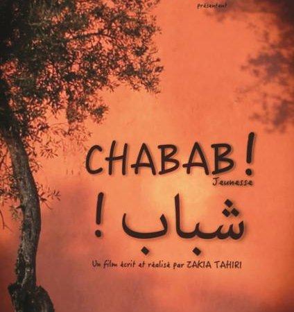Photo du film : Chabab !