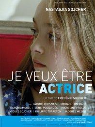 Photo dernier film Frédéric Sojcher