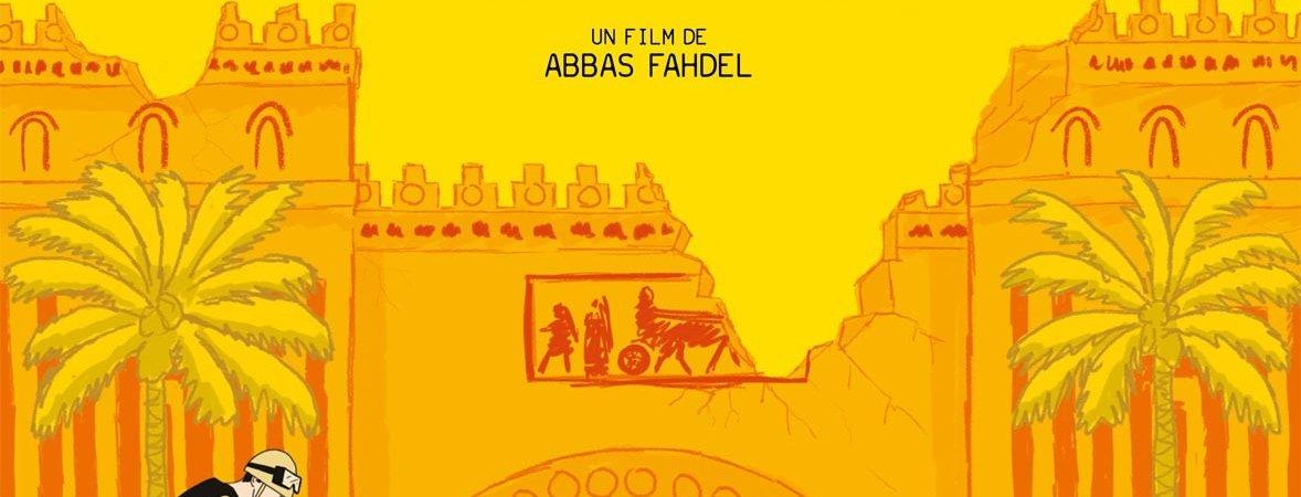 Photo dernier film Abbas Fahdel