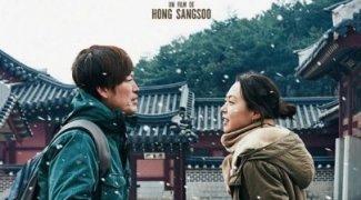 Affiche du film : Un jour avec, un jour sans