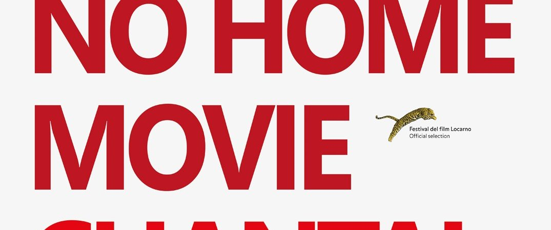 Photo du film : No Home Movie