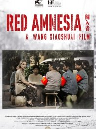 Photo dernier film Wang Xiaoshuai