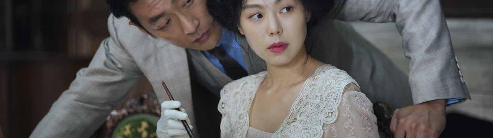 Photo du film : Mademoiselle