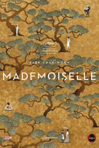 Affiche du film : Mademoiselle