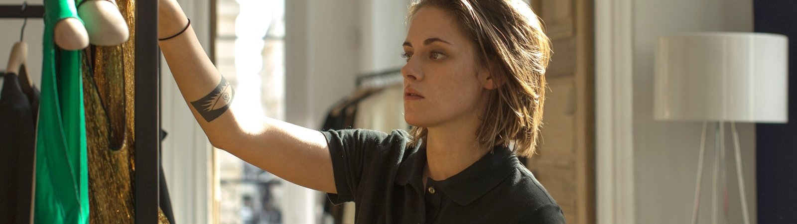 Photo du film : Personal Shopper