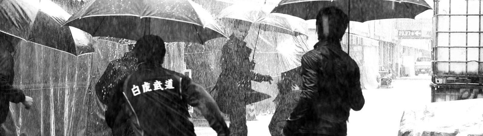 Photo du film : Man on High Heels