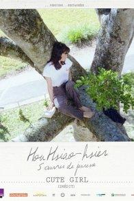 Affiche du film : Cute Girl : charmante demoiselle