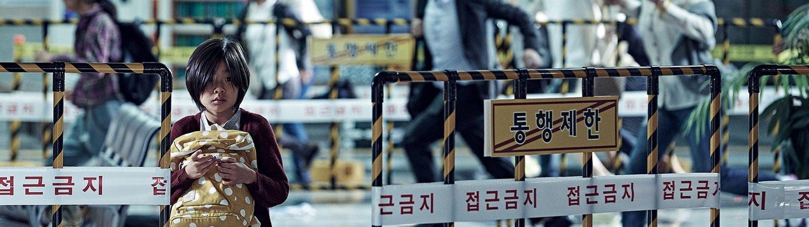 Photo du film : Dernier train pour Busan