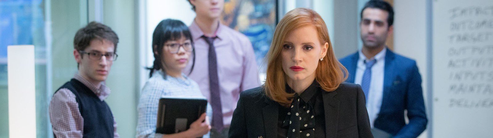 Photo du film : Miss Sloane