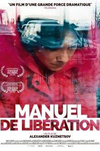 Affiche du film : Manuel de libération