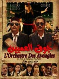 Photo dernier film Mohamed Bastaoui