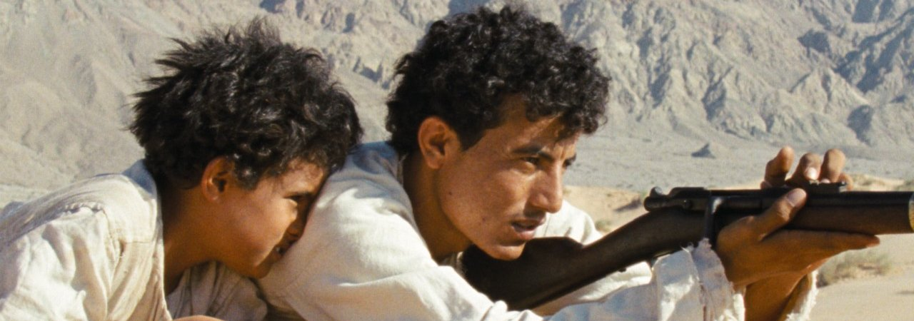 Photo du film : Theeb