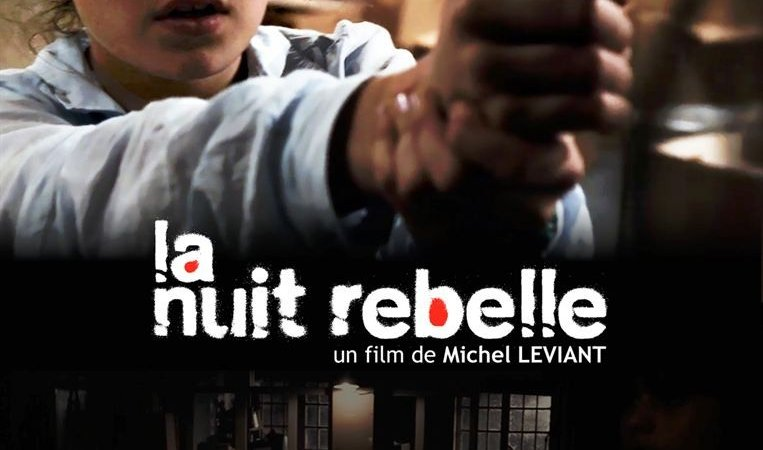 Photo du film : La Nuit rebelle