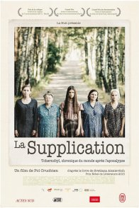 Affiche du film : La supplication