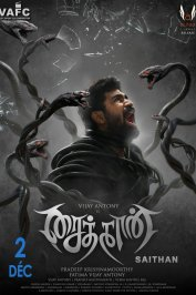 background picture for movie Saithan