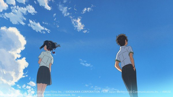 Photo du film : Your Name