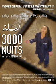 Affiche du film : 3000 Nuits