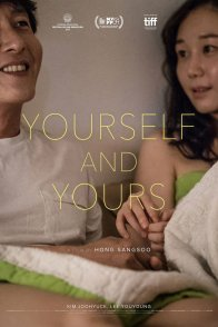 Affiche du film : Yourself and Yours