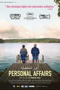 Affiche du film : Personal Affairs