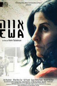 Affiche du film : Ewa